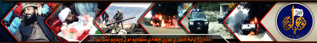https://ia600709.us.archive.org/0/items/ToraBorah_toorabora/Tora_Borah-13-PA.jpg