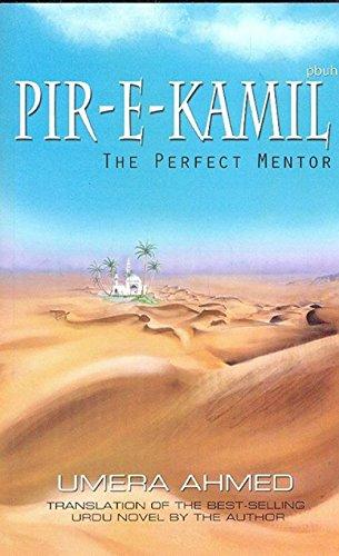 Pir-e-Kamil