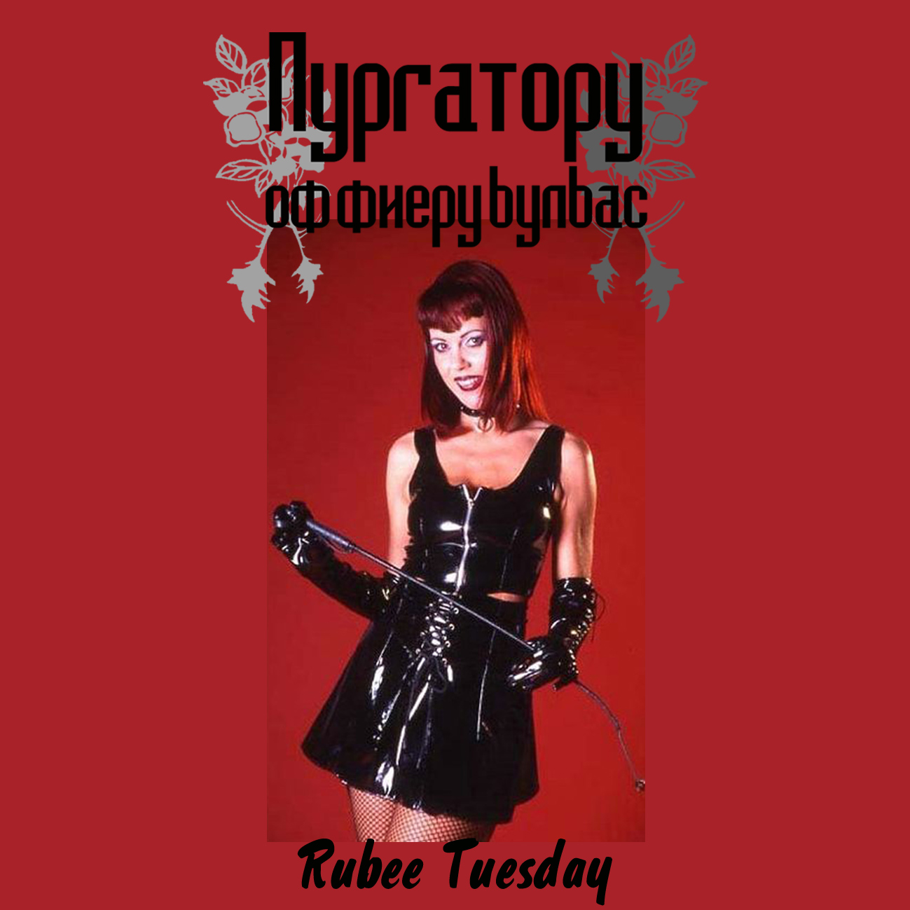 Nypratopy - Rubee Tuesday (March 2010) : Nypratopy : Free